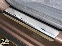 Накладки на пороги Premium Peugeot 3008 2009-