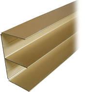 Направляючий профіль подвійний А04/ 5000 /AG (золото)