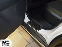 Накладки на пороги Premium Peugeot 4008 2011-