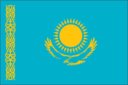 Флаг Казахстана - (1м*1.5м), фото 2