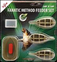 Набор фидерных кормушек CZ Fanatic Method Feeder Set