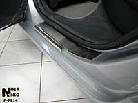 Накладки на пороги Premium Peugeot 407 5D 2004-