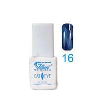 Трехфазный гель-лак Cat's eye collection GELLIANT 9мл #016 Синий