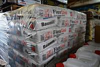 Сухая минеральная штукатурка BauMit - в Киеве можно купить и у нас. Цена - огонь!