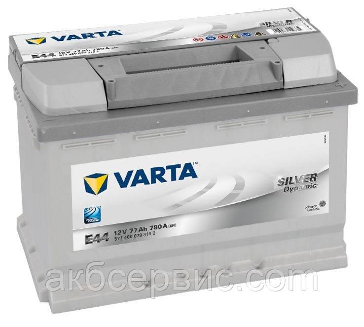 Аккумулятор автомобильный Varta 6СТ-77 SILVER dynamic (E44)