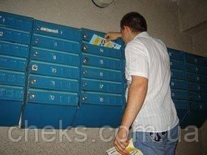 Адресная доставка от ЧеКС в Чернигове! Доставка квитанций в Чернигове.