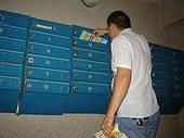 Адресная доставка от ЧеКС в Чернигове! Доставка писем, квитанций в Чернигове.