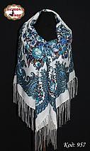 Павлопосадский  платок Изумрудный восторг, фото 2
