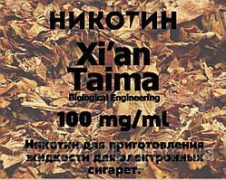 """Никотин """"сотка"""" Xi`an Taima 10ml."""