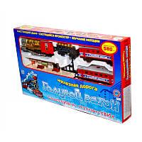 Железная дорога Голубой вагон 7016 580 см, фото 1