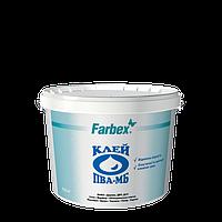 Клей ПВА-МБ универсальный Farbex  -2,5кг