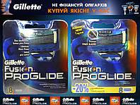 Лезвия , кассеты Gillette Proglide  4шт/ 8шт/ Джилет Проглайд 4шт/ 8шт