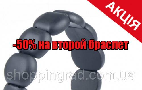 Красота и здоровье всего тела! Браслет из нефрита Бяньши - интернет-магазин «ShoppinGrad» в Киеве