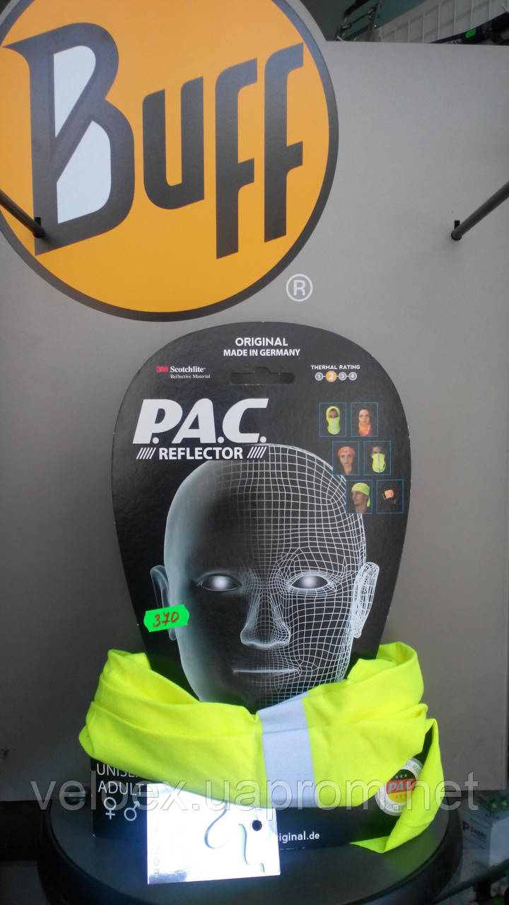 Головной убор P.A.C. Reflector Neon Yellow