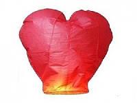 Фонарь желания  сердце