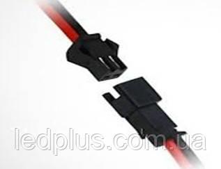 Коннектор 2PIN M/F с проводами