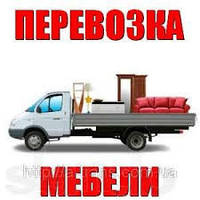 Доставка стройматериалов, перевозка мебели. Грузчики