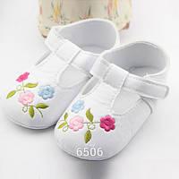 Пинетки-туфельки детские , фото 1