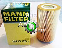 Масляный фильтр MAN MANN-FILTER HU 13 125 x