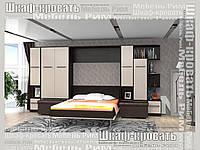Шкаф-кровать. Модульная система РиМ-1