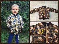 Детская куртка Феррари