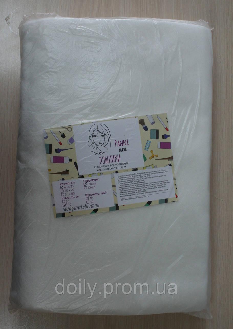 Полотенца в пачке Panni Mlada® 35х40 см (100 шт/пач) из спанлейса 40 г/м²  Текстура: гладкая, сетка