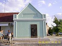 Штукатурки для фасада, фото 1