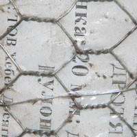 Сетка шестигранная крученая 20х0,9 оцинкованая цена