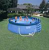 Бассейн круглый наливной с фильтр-насосом 549х122 см Intex (57932)