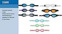 Очки для плавания Intex (55699)