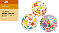 Надувной мяч Intex 61 см (59050)