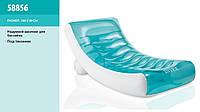 Надувное кресло-шезлонг Intex 180х135 см (58856)