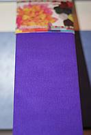 Бумага для творчества разноцветная гофрированная (крепированная) 2000*500мм. Цвет фиолетовый.