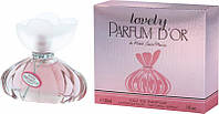 Туалетная вода для женщин Lovely Parfume D'or 60ml