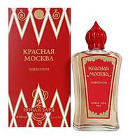 Одеколон для мужчин Новая Заря Красная Москва100мл