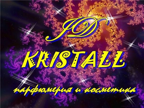 JD-Kristall ❁ интернет-магазин косметики и парфюмерии в Украине. Акции и скидки в JD-Kristall. Доставка в JD-Kristall. Оплата в JD-Kristall. Отзывы о компании JD-Kristall. Контакты ЖД-Кристалл.