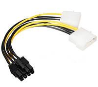 Кабель 2 molex-8pin PCI-E переходник video #100282, фото 1