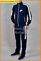 Спортивные костюмы Nike ассортимент - цена фото