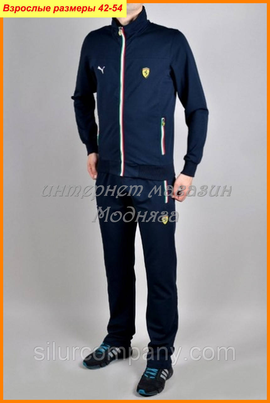 16d390c9 Спортивные костюмы Ferrari Puma весна осень - Интернет магазин