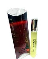 Мужской мини-парфюм Christian Dior Fahrenheit 20 ml