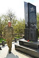 Мемориальный комплекс воинам (Орехово), фото 1