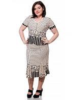 Костюм женский (юбка и пиджак) большого размера