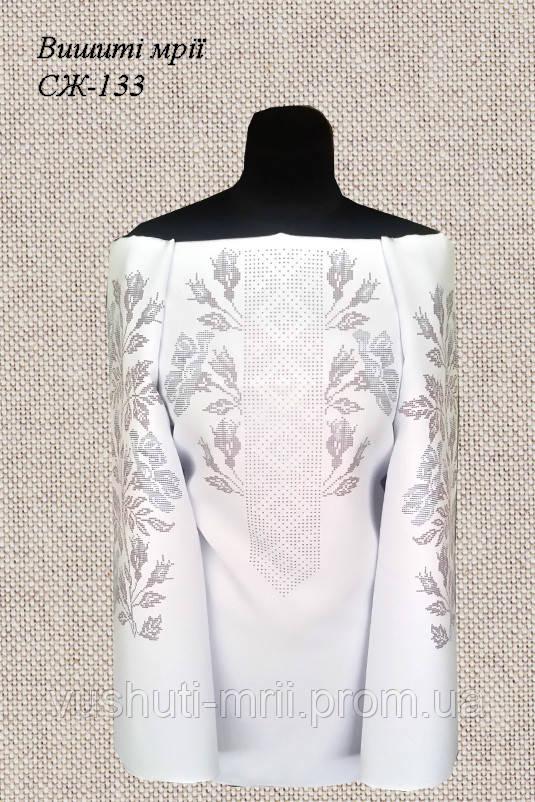 Женская заготовка сорочки СЖ-133 - Интернет-магазин