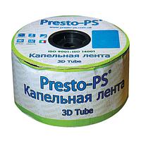 Эмиттерная капельная лента 3D Tube 0,18 (20см) 500м Presto