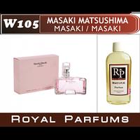 Духи на разлив Royal Parfums 100 мл Masaki MATSUSHIMA «Matsushima» (Масаки Матсушима «Матсушима»)
