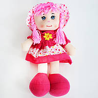 Кукла Лёлечка. Мягкая игрушка