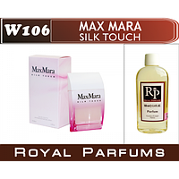 Духи на разлив Royal Parfums 100 мл Max Mara «Silk Touch» (Макс Мара Силк Тач)