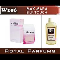 Духи на разлив Royal Parfums 100 мл Max Mara «Silk Touch» (Макс Мара Силк Тач)