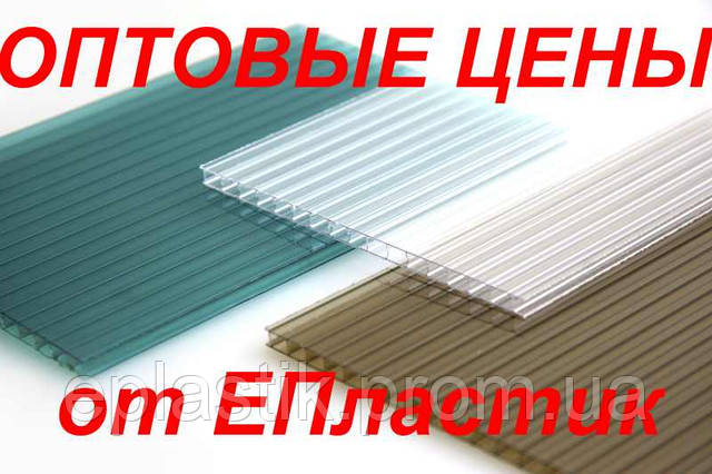 Поликарбонат сотовый SOTON, 10 мм. - теплицы, навесы, поликарбонат — «EПластик» в Киеве