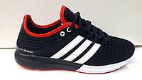 Кроссовки мужские Adidas Gazelle Boost AD0043